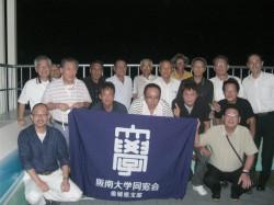 2006-01-01 01