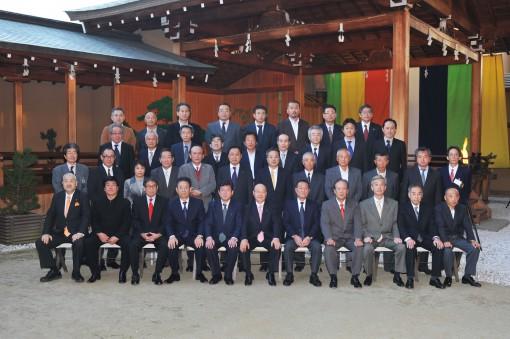 支部大会20101120