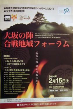 2014-02-01 15_5_1