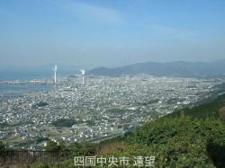 Iyo-Mishima_view